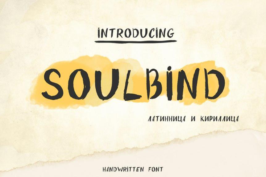Soulbind Font