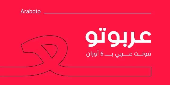 Araboto Font