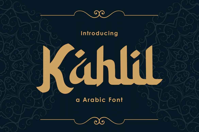 Kahlil Arabic Font