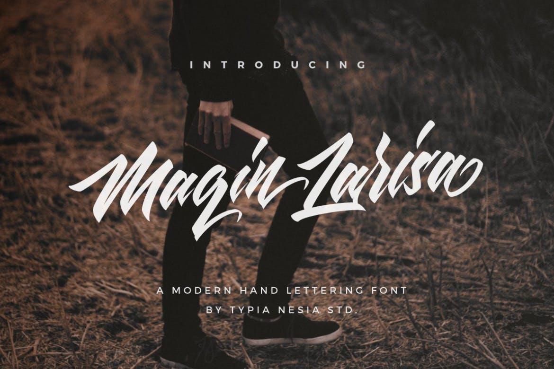 Maqin Larisa Script Font