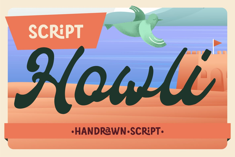 Howli Script